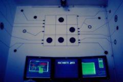 Hacker'ın odası - fotoğraflar 2