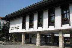 Bansko'da Kütüphane Vaptsarov